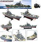 ﹩53.14. RC Battleship Warship Boat Cruiser Destroyer Model Boys Kids Pool Pond Toy    Manufacturer - RC, EAN - 8228888799997,