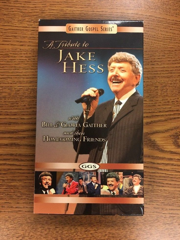 Gaither Gospel Series A TRIBUTE TO JAKE HESS w/Homecoming Friends  VHS 2004