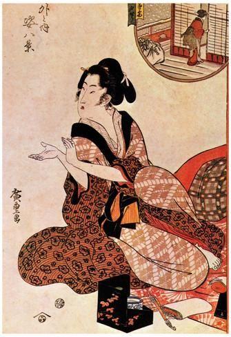 Utagawa Hiroshige Geisha Art Print Poster Julisteet AllPosters.fi-sivustossa