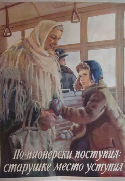(He) acted like a real Pioneer by giving his place to an old woman. Cat. no: 308 Artist: Nizova-Shablykina (Nizovaya) S.M. Year: 1954