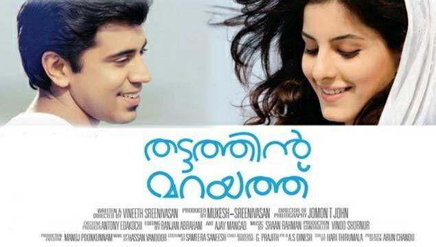 Thattathin Marayathu (2012) - #Romance #Love #Emotional #Story