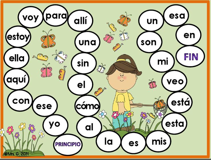 Spanish high frequency words game boards