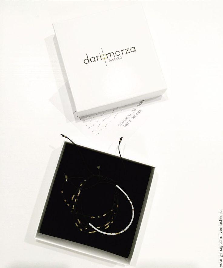 Купить Коробка 10х10х3 крышка-дно - упаковка для украшений - белый, упаковка для украшений, стильная упаковка