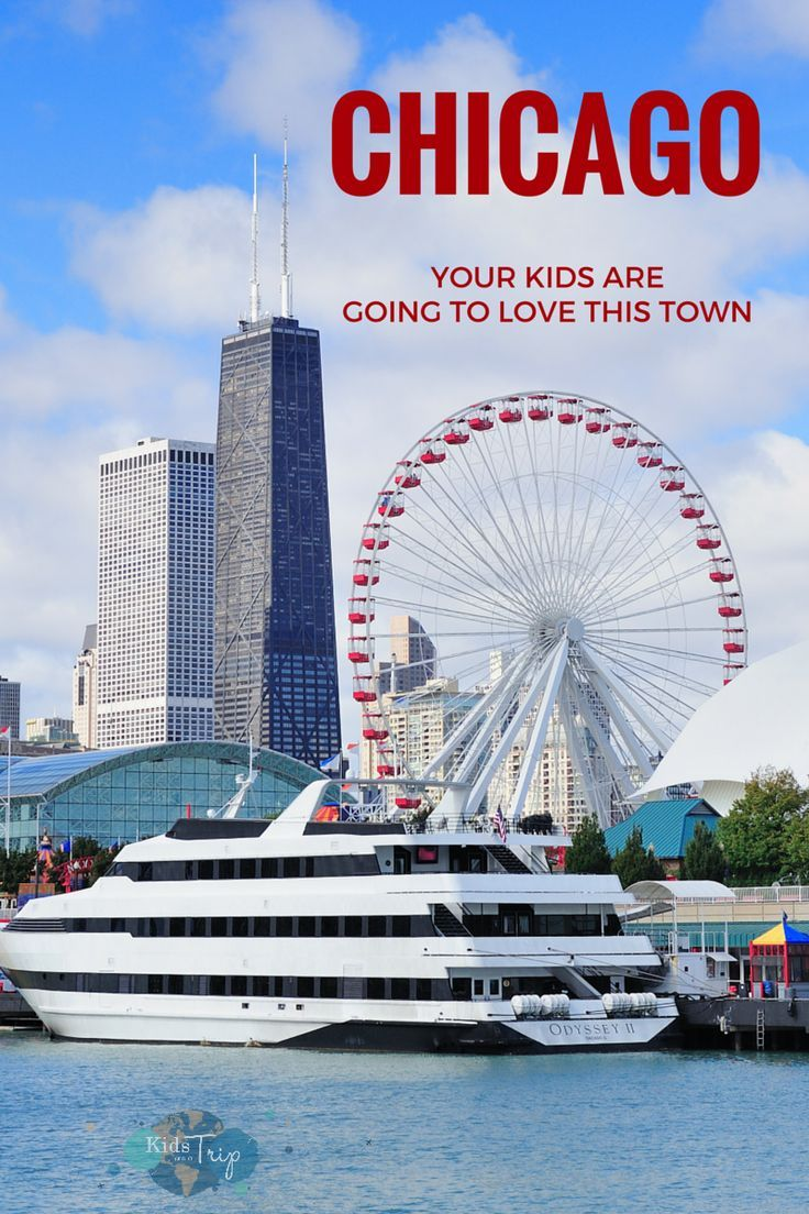 Chicago with Kids-Kids Are A Trip