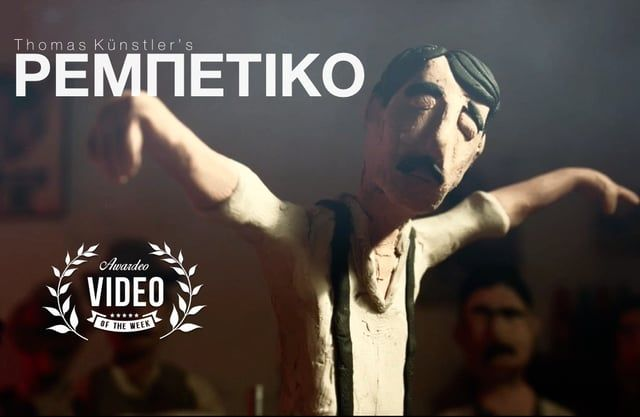 Written, Produced, and Directed by Thomas Kunstler An atmospheric video inspired by love, and love for Rembetiko music.