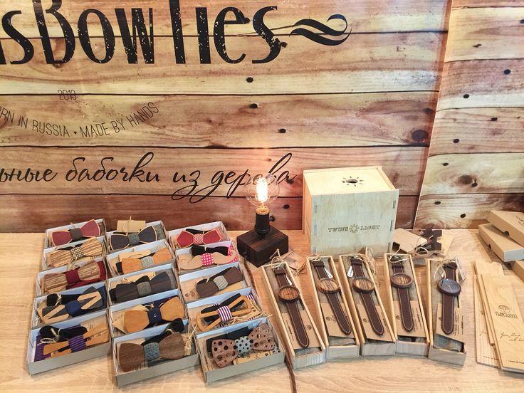 Пейте свой утренний кофе или чай :) и будьте уверены в том, что ваши заказы будут доставлены точно в срок. Коллекция деревянных шедевров от #TwinsWood НА НАШЕМ САЙТЕ www.TwinsWood.ru/www.TwinsWood.com Галстуки бабочки из дерева @TwinsBowTies, ЧАСЫ ИЗ ДЕРЕВА @TwinsWatch и наша потрясающая лампа Эдисона @TwinsLight готовы к отправке. Традиционно по четвергам! Хорошего дня друзья. // #часыиздерева #деревянныечасы #наручныечасыиздерева #бабочкаиздерева #деревяннаябабочка #галстукбабочкаиздерева