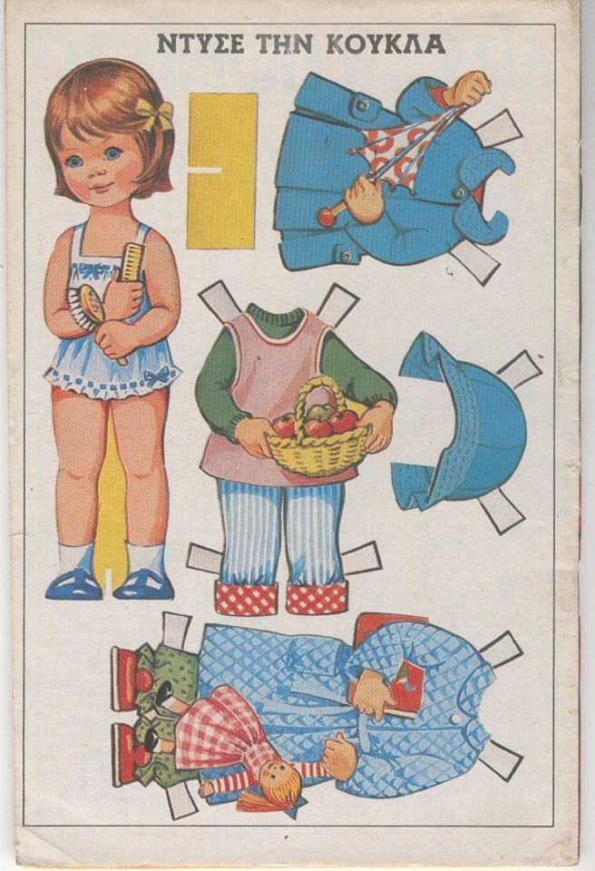 Vintage paper doll from Greece* For lots of free Christmas paper dolls International Paper Doll Society #ArielleGabriel artist #ArtrA thanks to Pinterest paper doll & holiday collectors for sharing *