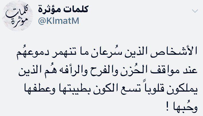 حقائق مذهلة Facts444 تويتر Math Arabic Calligraphy Math Equations