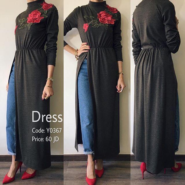 Long cardi dress