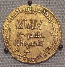 Abbasid Caliphate - Wikipedia, the free encyclopedia