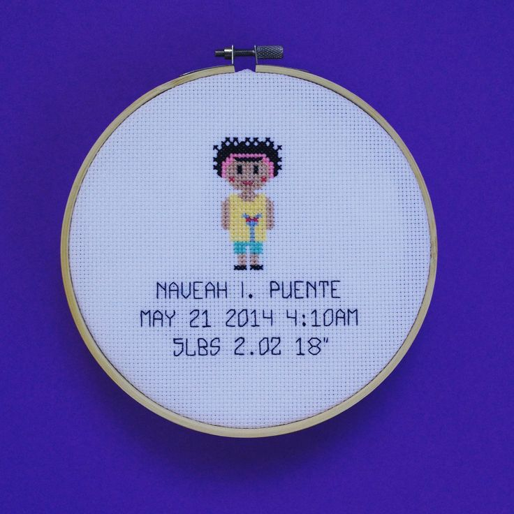 See etsy.com/shop/peaceandstitches for custom cross stitch | #custom #crossstitch #cross #stitch #engagement #wedding #anniversary #gift #present #unique #personalized #cotton #linen #birth #announcement