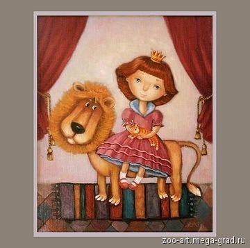Девочка и лев, живопись, холст, масло , 50 х 40 см - Живопись маслом, картина…