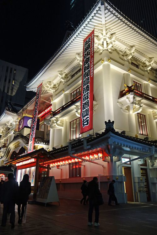 the Kabuki Theater ,Ginza,Tokyo,Japan