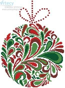 Colourful Christmas Bauble 3 - cross stitch pattern designed by Tereena Clarke. Category: Ornaments.