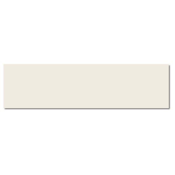 Kolekcja Takenos - płytki ścienne Takenos White 20x75