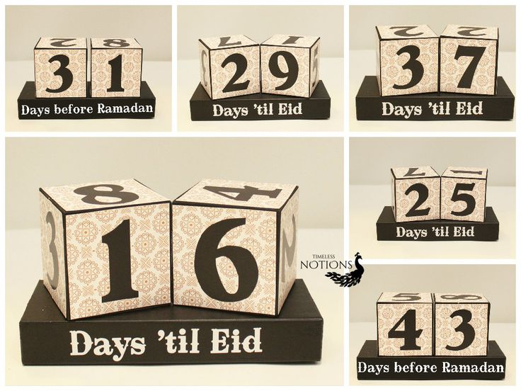 Countdown to Ramadan, Days Until Eid Wooden Display, Eid Countdown Wood Blocks, Ramadan Gifts for Kids, Iftar Gifts, Ramadan Decoration by TimelessNotion on Etsy