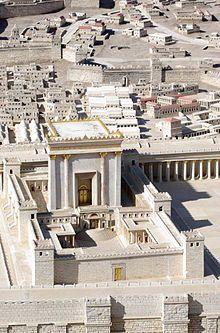 Temple in Jerusalem - Wikipedia, the free encyclopedia