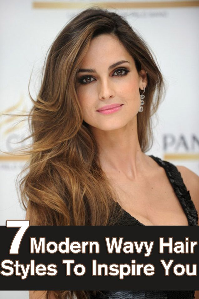 7 Modern Wavy Hair Styles To Inspire You الون تحفه