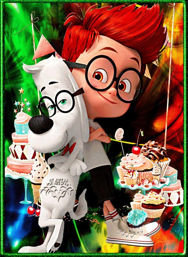 День рождения - Анимационные картинки - Открытки