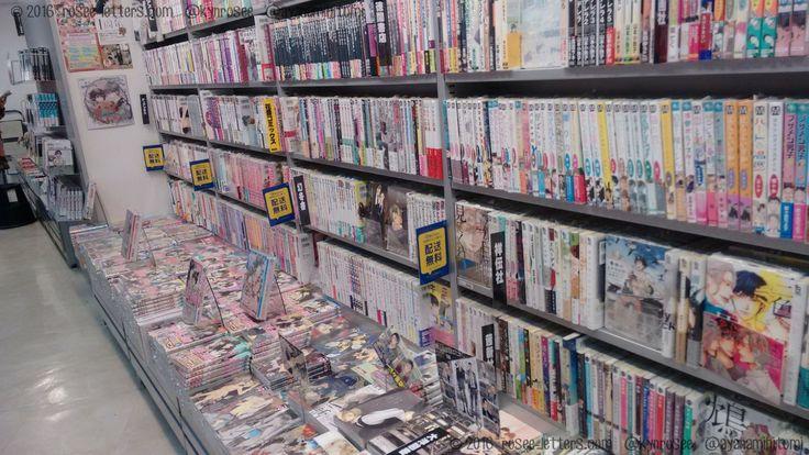 Librería en #Japón. Todo lleno de libros y #manga. #Japón