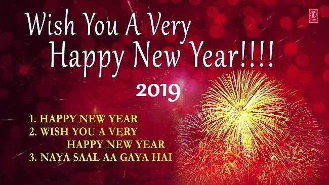 Best Reply For Happy New Year Wishes 2019 Happynewyear2019wishes Happynewyear2019status H New Year Wishes Images Happy New Year Images Happy New Year Wishes