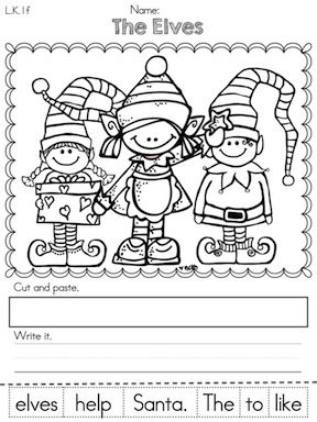 The Elves cut and paste sentence activity >> Part of the Kindergarten Christmas Literacy Worksheets (Common Core Aligned)