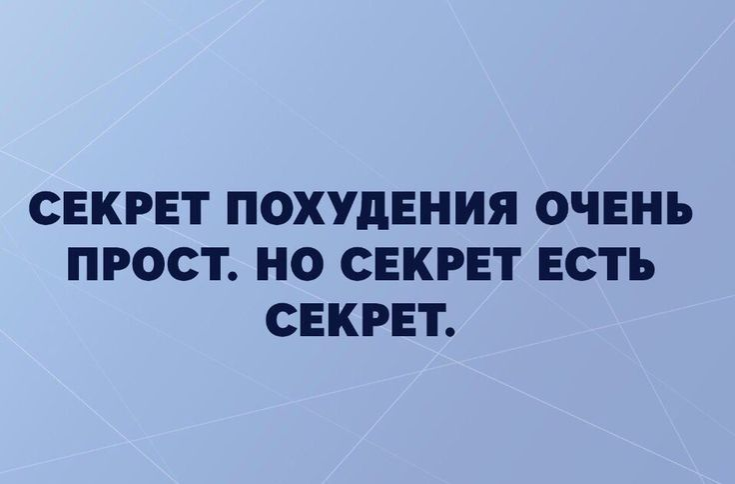 """СЕКРЕТ ПОХУДЕНИЯ http://pyhtaru.blogspot.com/2017/04/blog-post_770.html   Читайте еще: ================================== ДИАЛОГИ О ЖИВОТНЫХ http://pyhtaru.blogspot.ru/2017/04/blog-post_902.html ==================================  #самое_забавное_и_смешное, #это_интересно, #это_смешно, #юмор, #похудение, #секрет, #секрет_похудения  Хотите подписаться на нашу газете?   Сделать это очень просто! Добавьте свой e-mail и нажмите кнопку """"ПОДПИСАТЬСЯ""""   Далее, найдите в почте письмо и перейдите по…"""