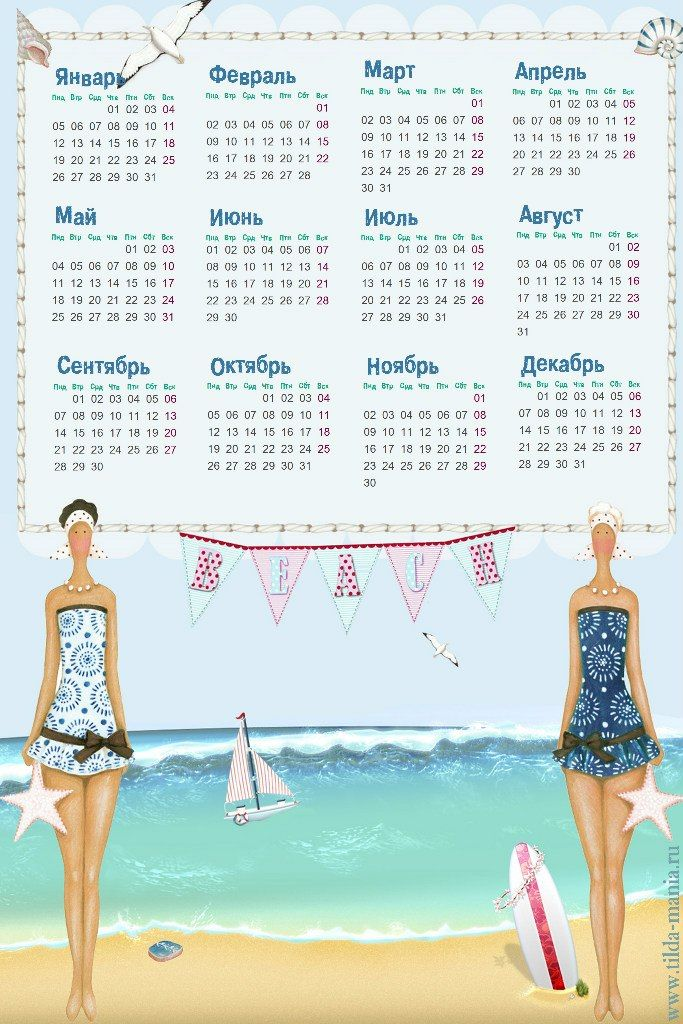 ...   Calendarios de escritorio, Grabados de bloque y Calendario de 2015