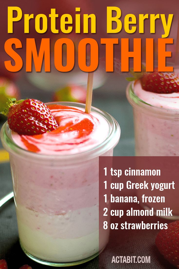 Protein Berry Blast - Weight Loss Smoothie Recipe. Check the Protein Berry Blast smoothie and 3 other weight loss smoothies you can make at home. Try these smoothie recipes for nutritious, filling smoothies that will help you lose weight and keep hunger at bay. These smoothie recipes are quick and easy. Just start the blender and enjoy your weight loss smoothies in under a minute: http://www.actabit.com/weight-loss-smoothies/
