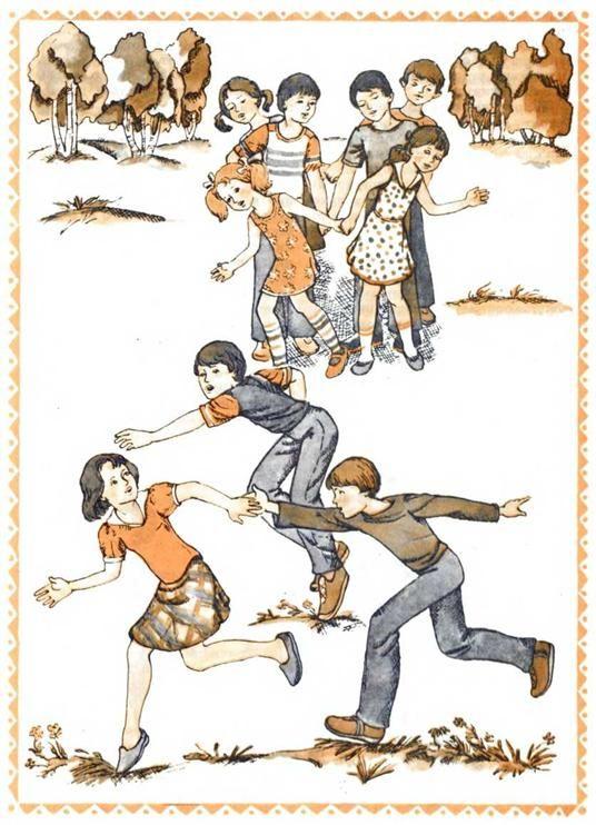 Старинные русские игры на свежем воздухе - Горелки