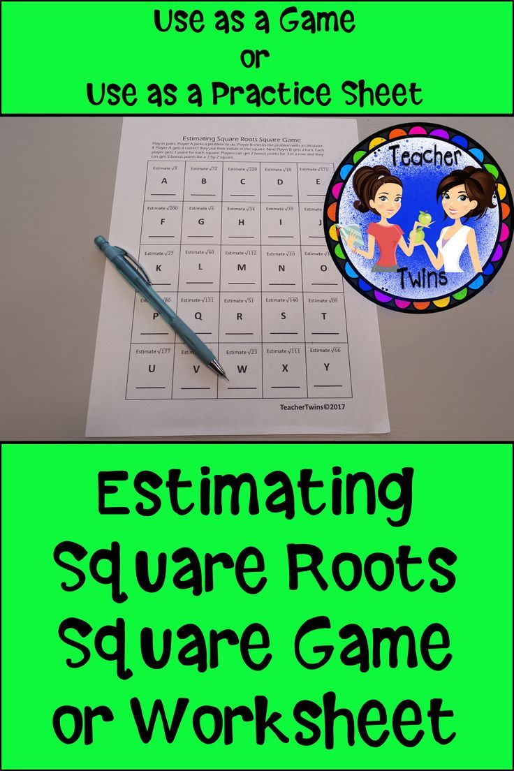 Estimating Square Roots Square Game Worksheet Estimating Square Roots Handwriting Worksheets For Kids Teaching Algebra