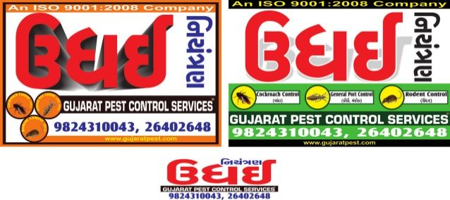 Gujarat Pest Control Services _Kalol by Kartik Prajapati via slideshare