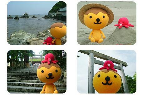 テレビ大阪 たこるくん #Osaka #Japan  #tv #Character Osaka Japan tv Character