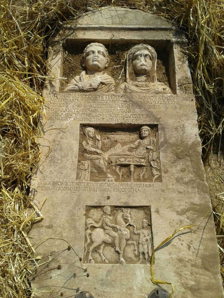 Roman Grave Relief - In Karacabey District, Bursa (Turkey) two grave reliefs and 25 copper and bronze coins, all of which were prepared for sale, belong to the Roman period, were seized - 28 November 2016.