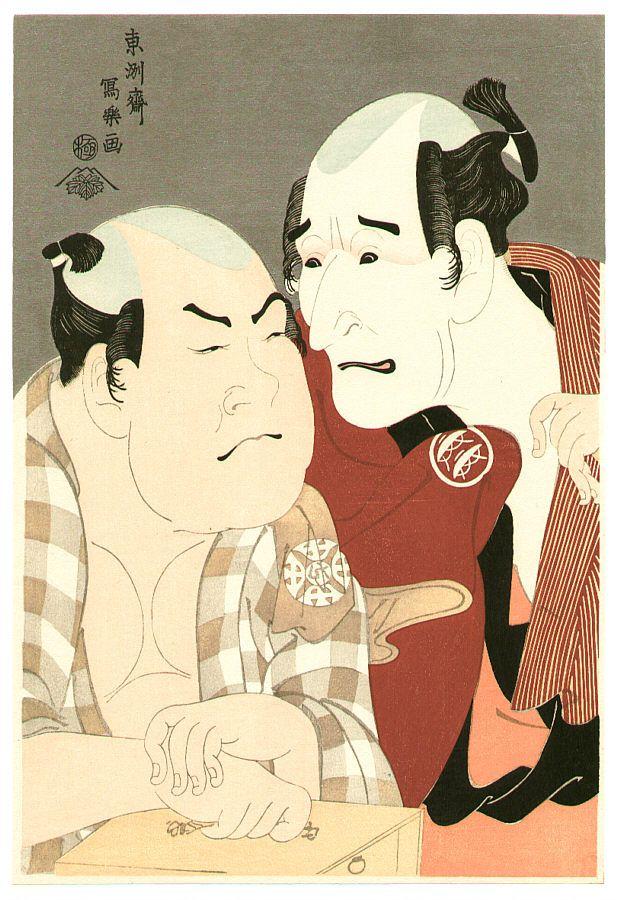 Kabuki - Nakamura Konozo and Nakajima Wadayemon