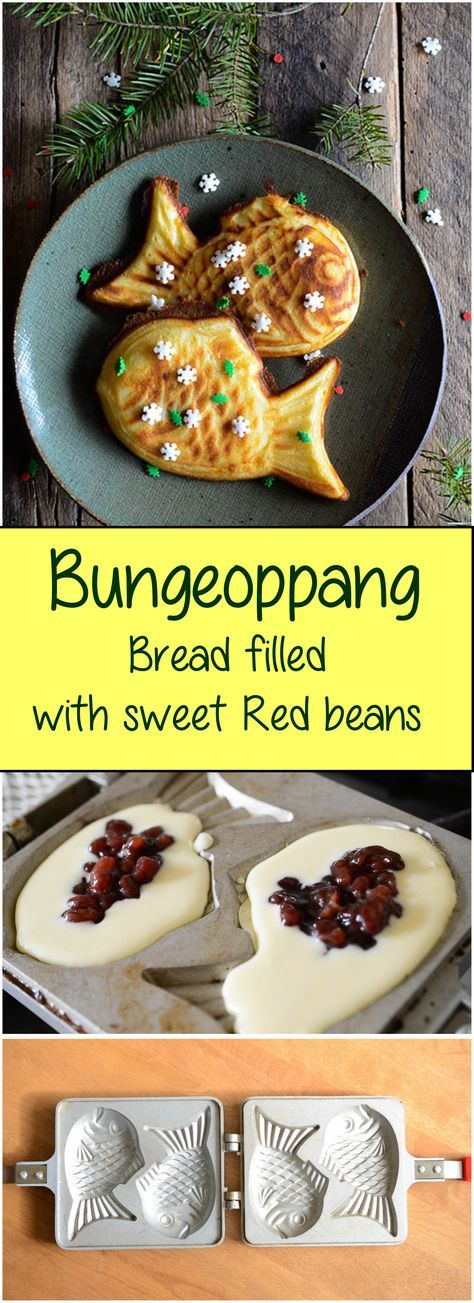 Bungeoppang (붕어빵) is a favorite Korean street food in winter.Fish-shaped crisp light bread is filled with sweet red beans. | Kimchimari.com