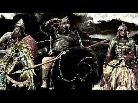 Три богатыря правда или вымысел? - YouTube