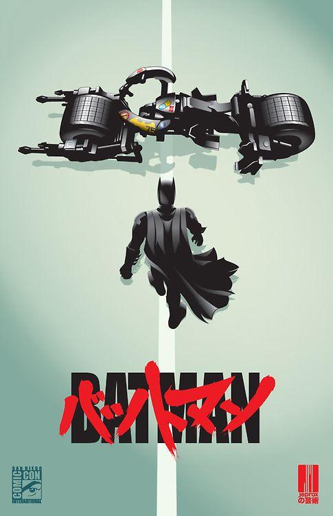 Batman/Akira SDCC 2014 Variant by Jeff Martinez