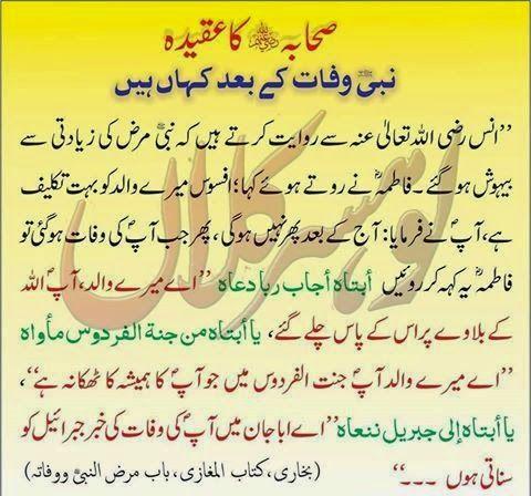 Jahangiri e urdu tuzk pdf