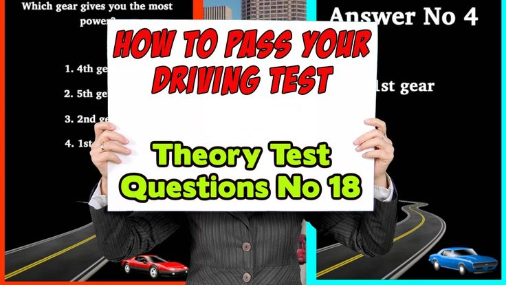 How to Pass Your Driving Test | UK Theory Test Questions | No 18 |Learn how to pass your driving test #uktheorytest #theorytest This video give you insight into what questions you can expect to get in your UK theory test exam #drivingtest (No 18) #trafficsigns This video is part of a series that aim to help you learn your highway code and pass your theory test. #roadmarkings A video for driving theory revision and road signs test. #roadsignsuk Questions from the theory test UK 2017