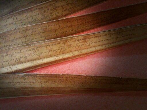 Manuscript of Panji Asmarabagun. Writing on palm leaves. 14th century