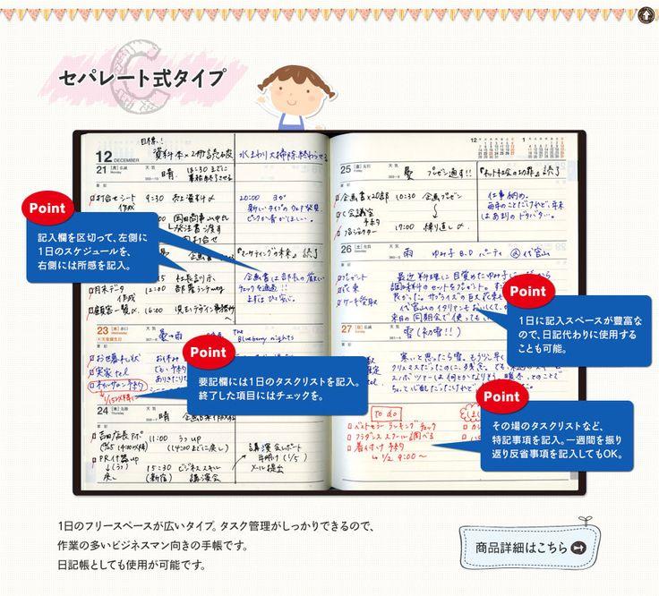 神姫バスICカード「NicoPa」をお持ちのお客様へ地域情報と少しのハッピーをお届けする情報サイトです。
