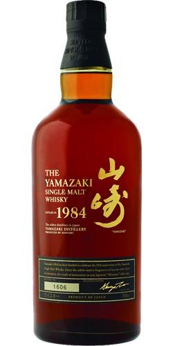 Suntory Yamazaki 1984 - from the description sounds yummy.  A great gift perhaps?  www.astorwines.com