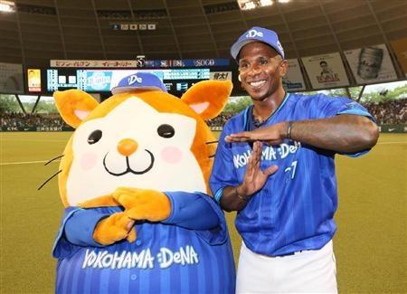 DB Starman and Nyjer Morgan (Yokohama DeNA BayStars)