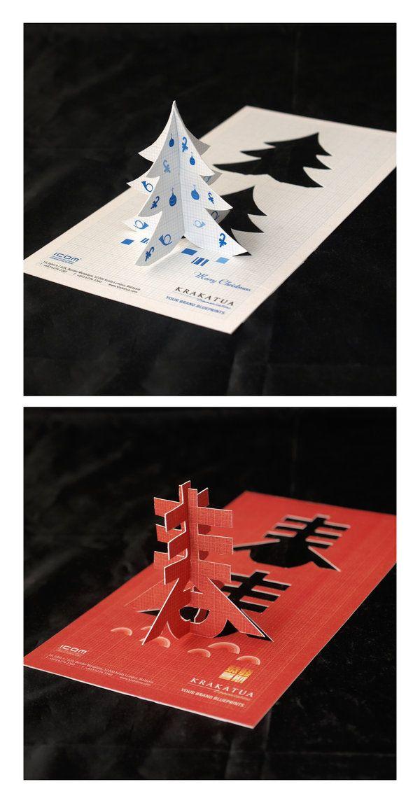 1000 ideas about 3d business card on pinterest creative for Business christmas card ideas