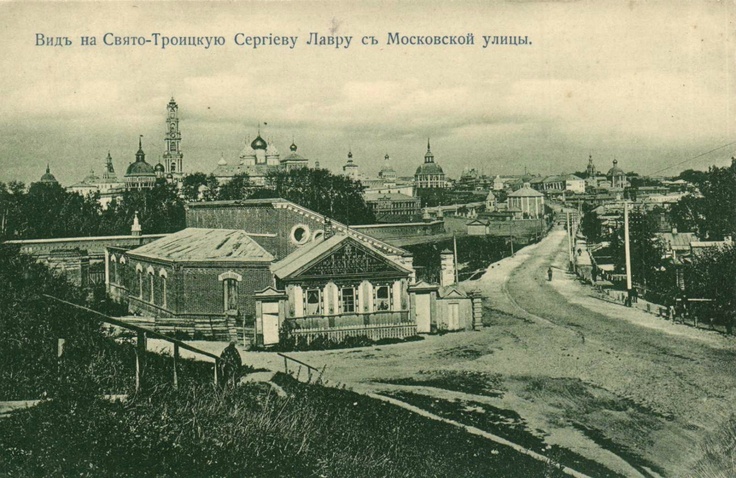 The Holy Trinity-St. Sergius Lavra view