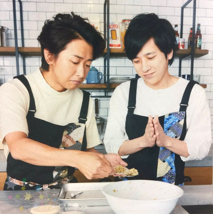 Kazunari Ninomiya Satoshi Ohno