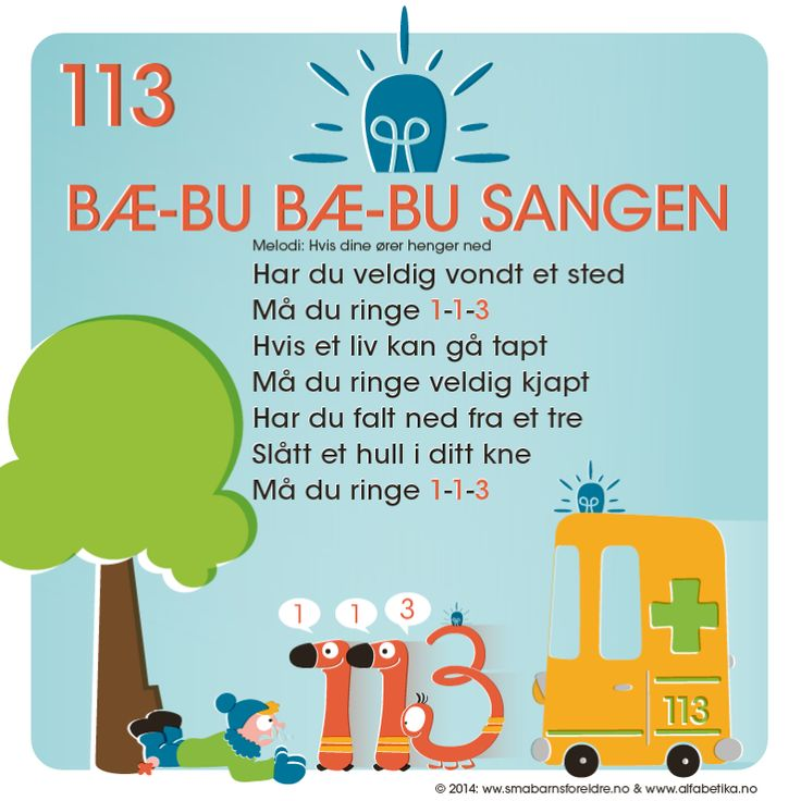 Bæ-Bu Bæ-Bu sangen   Idebank for småbarnsforeldreIdebank for småbarnsforeldre