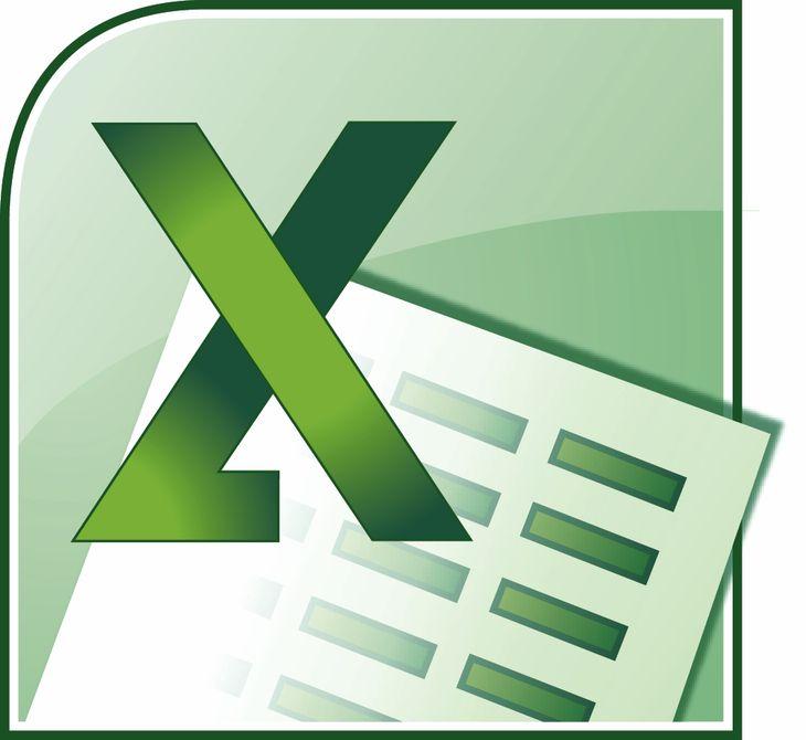 Если вы никогда раньше не использовали табличный процессор для создания документов, советуем прочитать наше руководство Эксель (Excel) для чайников.После этого вы сможете создать свой первый табличный...