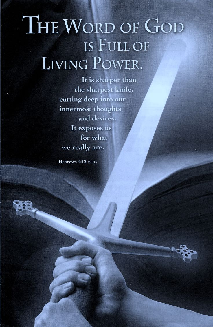 Hebrews 4:12 (NLT)  ~  For the word of God is alive and powerful. It is sharper than the sharpest two-edged sword, cutting between soul and spirit, between joint and marrow. It exposes our innermost thoughts and desires.